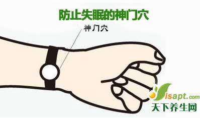 失眠按按手腕上的2大穴