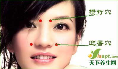 鼻炎反复发作 用艾灸+穴位按压