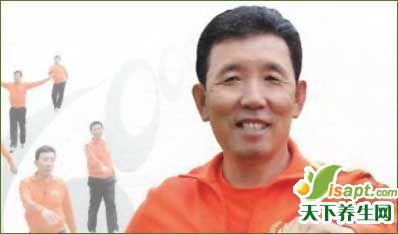 养生名家赵之心:走出健康身体