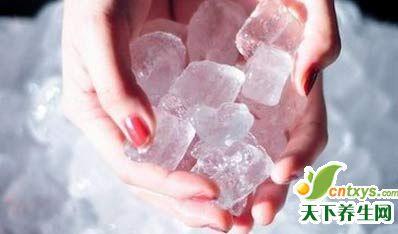 冰敷法解3疾