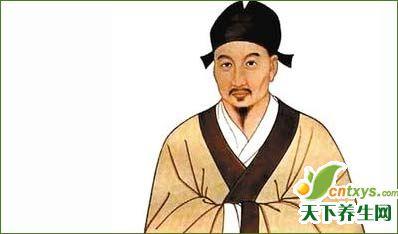 皇甫谧:博采众长,杂论养生