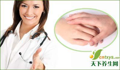 中指、无名指与小指的养生术