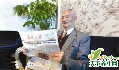 94岁庄炎林老人送给习大大的养生箴言