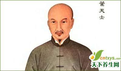 名医叶天士:老年养生法