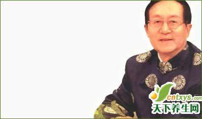 名医洪昭光:我的健康的生活细节